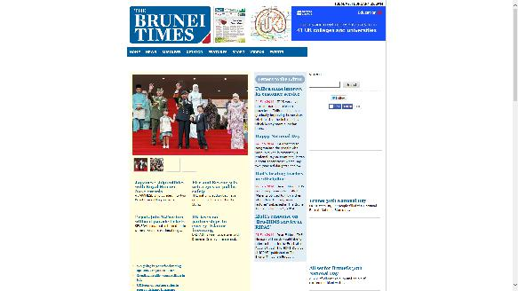 Brunei Times, The