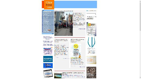 Chios News